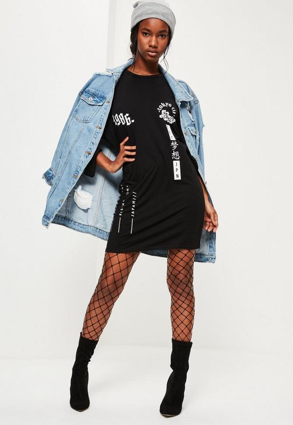 Black Cold Shoulder Slogan Swing Dress
