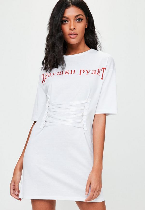 White Oversized Slogan Print T-shirt Dress