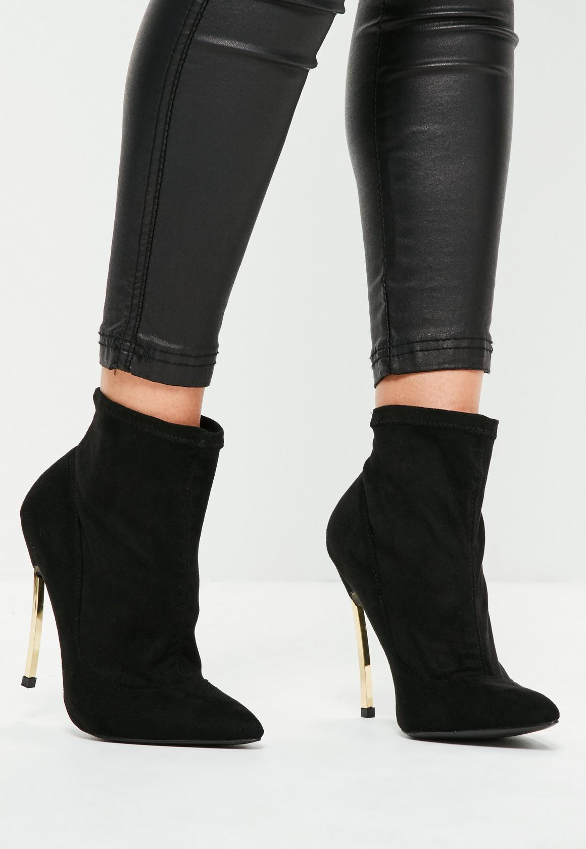 Black Curved Metal Heel Ankle Boots - Missguided