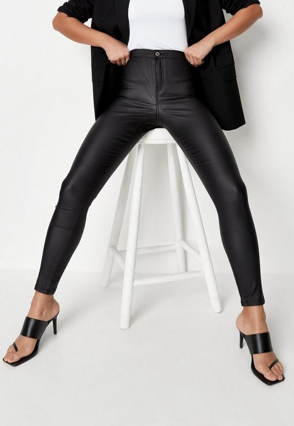 Jeans taille haute moulant