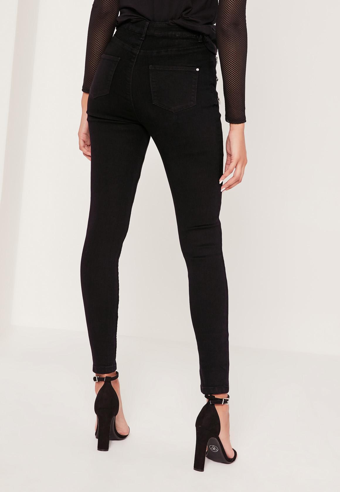 Vice Multi Zip Skinny Jeans Black