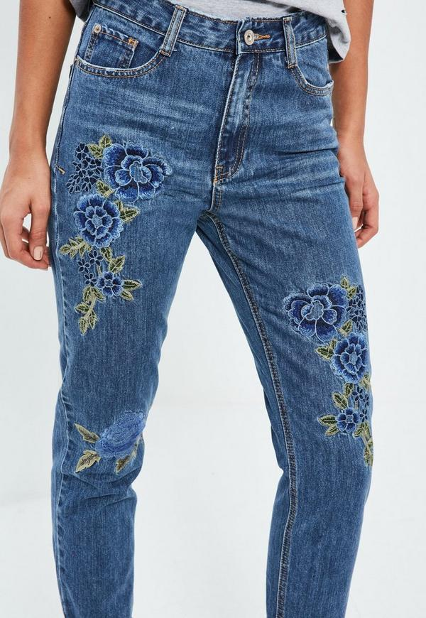 Tall Plus Size Womens Jeans