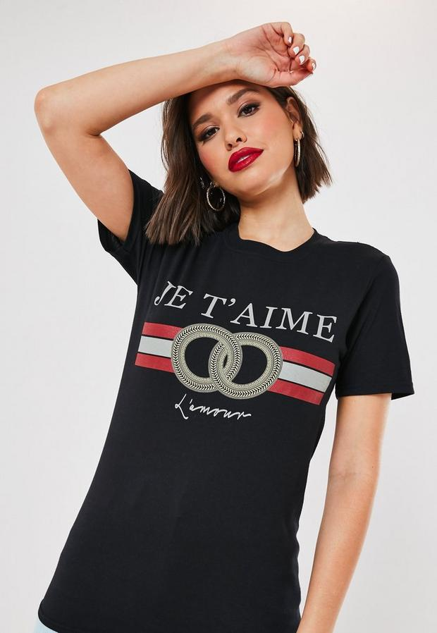 Missguided - Je T'Aime Oversized T-Shirt - 2
