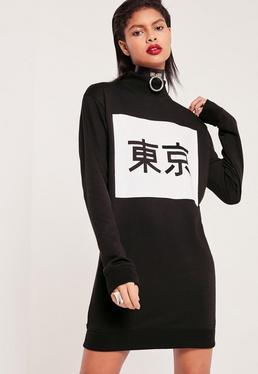 Tall Black Tokyo Graphic Jumper Dress