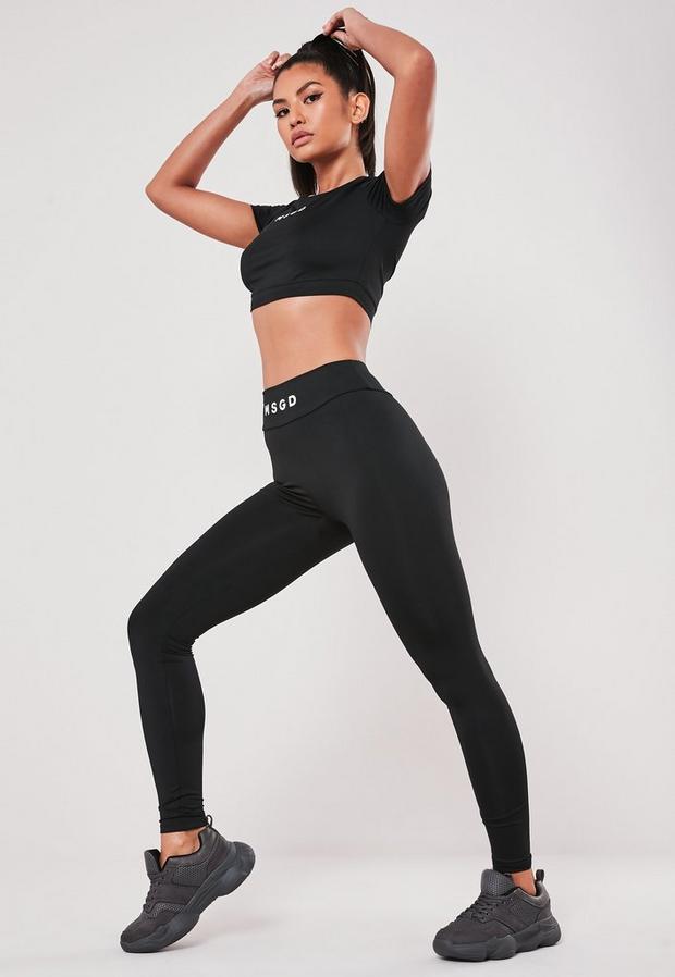 petite black msgd full length gym leggings